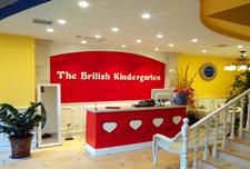 英伦幼儿园